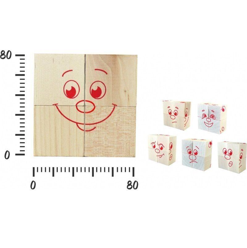 картинки для кубика настроения